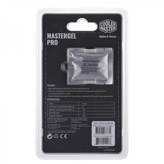 Cooler Master MasterGel Pro (New Edition)